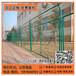 中山项目工地隔离网防腐性强铁丝网惠州水源保护区防护网现货