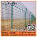 佛山电梯井口防护门梅州工地用基坑临边防护栏广州大型厂家供应