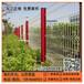 深圳工厂外围护栏网时尚小区桃型柱护栏阳江河边护栏厂家直供