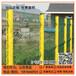 东莞桃型柱护栏网三角折弯护栏江门美观耐用小区围墙网