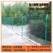 养鸡铁丝网围栏惠州果园围栏网铁路护栏定制梅州水闸防护网