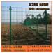 茂名水库围栏网双边丝护栏公路铁路围栏英德养殖隔离网可出口