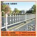 北海旅游区防护隔离栅公路京式围栏价格桂林交通护栏厂家