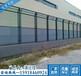 東莞鐵路護欄網包安裝海關專用護欄網供應江門高速路防拋網規格