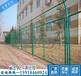 湛江機場邊框圍欄批發市政隔離防護欄單價東莞公路菱形防眩網
