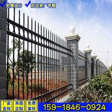 办公楼围墙栏杆价格定做别墅围栏安装铁艺护栏