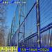 東方網球場護欄網運動場圍網價格學校操場隔離網