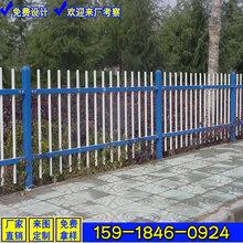 珠海围墙护栏价格小区铁艺护栏规格工厂标准锌钢栅栏