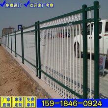 汕头围墙栅栏厂家生产从化景区围栏防锈铁艺护栏价格