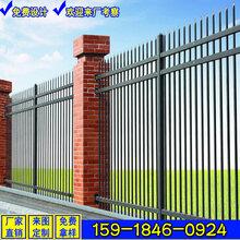 珠海围墙栅栏厂家订做花都工厂围墙栏杆铁艺护栏价格
