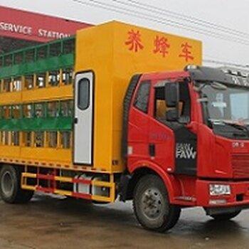 供应解放J6单桥国五养蜂车