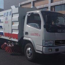 热销东风小多利卡牌湿式扫路车(国五标准)图片