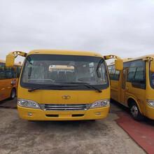 牡丹19座非营运中巴客车(国六标准)图片
