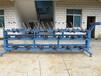 汉东电工机械HD-630高速成缆机旋臂单绞