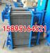 节能环保的江苏板式冷却器厂家,冷却器选型