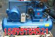 江苏W-1.0/8,W-0.9/8,W-0.6/8充气用空压机型号