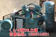 大丰益通生产40公斤空压机50公斤空压机