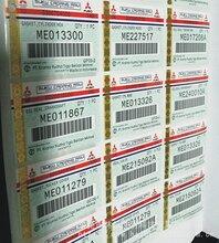 厂家供应不干胶电码防伪商标彩印二维码条码微信定制标签