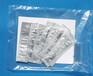 游泳池尿素測試條測試紙能快速檢測池水尿素準確可靠