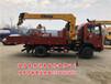 蓝牌随车吊配6.3吨5吨4吨3.2吨_16吨随车吊臂长21米