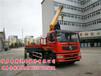 特商随车吊EQ5311JSQZMV_福田2吨3吨随车起重运输车