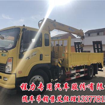 5吨拉挖机随车吊价格PK东风专底拉挖机随车吊价格分期购车