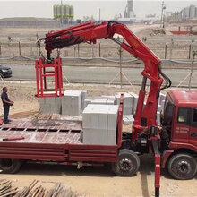 4吨:巢湖夹砖4吨蓝牌随车吊随车吊型号规格