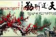 新疆石河子碳晶电暖画厂家直销_志恒碳晶电暖画价格_碳晶取暖器质保五年