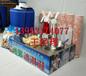 济南市中区供应液氮烟雾冰淇淋机魔法冒烟冰淇淋机世鼎烟雾冰淇淋机价格