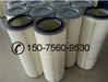 拉杆内装式3590铁盖式除尘滤芯用途塑料盖式除尘滤筒供应商多源工艺