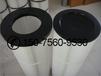 尘埃吸附式3590铁盖式除尘滤芯用途塑料盖式除尘滤筒供应商多源工艺