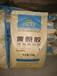 黃原膠批發供應阜豐黃原膠優質現貨黃原膠增稠懸浮穩定劑