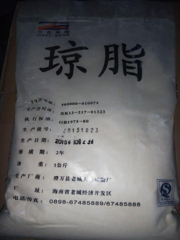 食品级增稠剂凝固剂琼脂粉琼脂条培养基专用