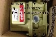 双11囤货季TACO电磁阀MVS-3506JYCG