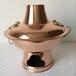 直径30cm铜火锅紫铜加厚木炭铜火锅传统火锅