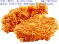 成华区哪有学汉堡炸鸡技术的?武侯区牛排披萨技术培训,青羊区西式快餐技术学习图片