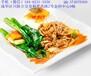 四川速冻调理包-成都速冻料理包-简餐餐包-快餐料包-不需要厨师