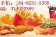 广元市剑阁县汉堡炸鸡原料批发.广元剑阁汉堡炸鸡奶茶小吃原料批发,广元/青川快餐原料