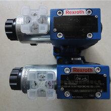 REXROTH电磁溢流阀DBW10B2-52/315Y6EG24N9K4