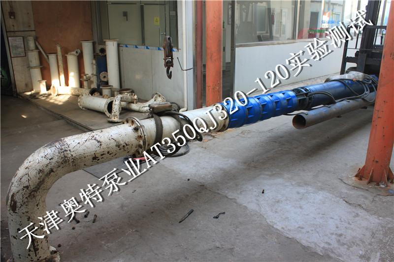 不锈钢井用热水泵图片