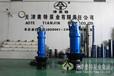 津奥特400QHB-40混流潜水泵,流量1094方扬程8.89米的混流潜水泵,功率45KW混流泵厂家直销