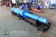 总有一款适合您的热水潜水泵就在天津津奥特哦