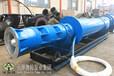 想买大流量节能环保深井潜水泵当然来天津津奥特
