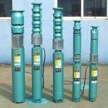 不锈钢耐腐蚀深井潜水泵_多规格深井潜水泵-津奥特泵业图片