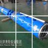 可定制铸铁不锈钢材质深井潜水泵-坚固耐用品质好