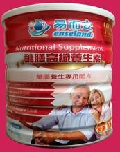 台湾原装易而安成人机能系列糖膳高纤养生素850g