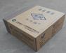 药芯焊丝价格指导药芯焊丝生产厂家上海东风药芯焊丝