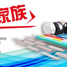药芯焊丝生产厂家上海东风药芯焊丝提供药芯焊丝价格合理图片