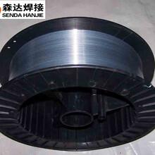 药芯焊丝生产厂家作出药芯焊丝价格经济,厂家上海东风药芯焊丝图片