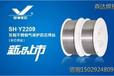西安药芯焊丝供应耐磨药芯焊丝型号-森达